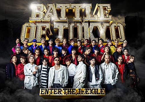 【メーカー特典あり】 BATTLE OF TOKYO ~ENTER THE Jr.EXILE~(CD+Blu-ray+PHOTO BOOK)(初回生産限定盤)(オリジナルポスター付 A3サイズ)