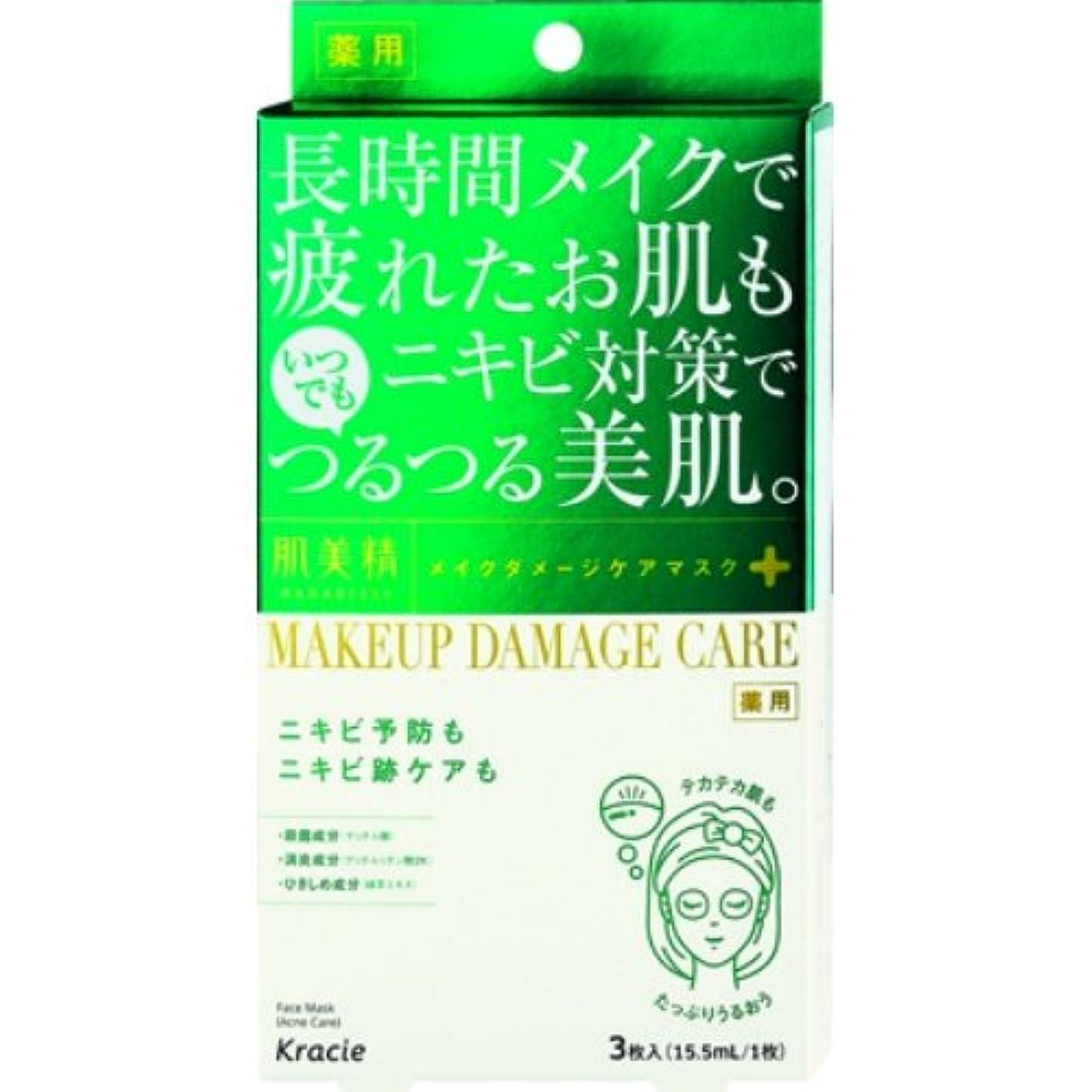 一口代表する銀行肌美精 ビューティーケアマスク(ニキビ) [医薬部外品] 3枚 48個入りケース