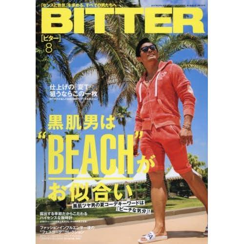 BITTER(ビター) 2017年 08 月号