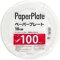 大和物産 使い捨て食器 ホワイト 18cm 業務用 ペーパープレート 100枚入