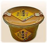 無農薬大豆使用 / 無添加 / 国産大麦・国産米使用 / 芳醇麦みそ 500g