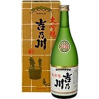 吉乃川 大吟醸 [ 日本酒 新潟県 720ml ]