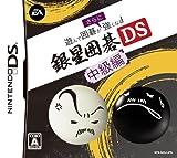 「銀星囲碁DS 中級編」の画像