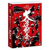 第2回AKB48グループ チーム対抗大運動会 DVD