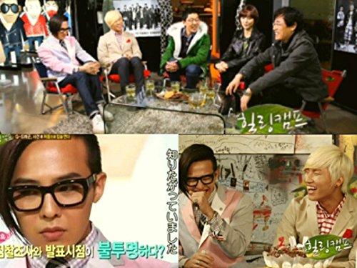 BIGBANG TV DVD バラエティー☆ヒーリングキャンプ☆ レーベル印刷 日本語字幕あり