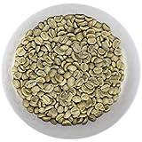 【コーヒー生豆】 ルビーマウンテン (ベトナム) 1kg (GRATEFULCOFFEE)