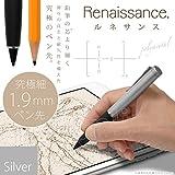 究極細ペン先 1.9mm アクティブ スタイラスペン(シルバー)「Renaissance. 〜ルネサンス〜」[iPhone5/5s/5c/6/6 Plus・iPad・iPad mini専用] 鉛筆の芯より細く滑りの良さと耐久性を備えた究極のタッチペン【JTTオンライン限定商品】