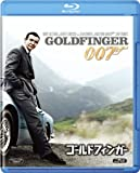 ゴールドフィンガー [Blu-ray]