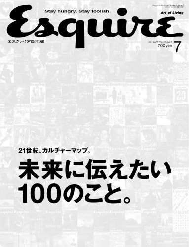 Esquire (エスクァイア) 日本版 2009年 07月号 [雑誌]の詳細を見る