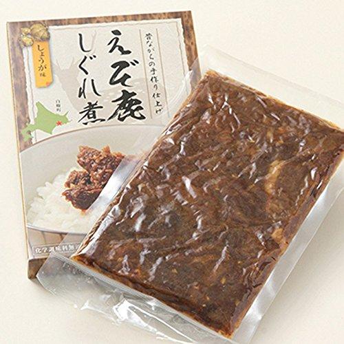フレッシュなえぞ鹿肉を 伝統の作法で じっくり煮込んだしぐれ煮 北海道えぞ鹿肉しぐれ煮 (生姜味)220g