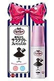 QunQum 服の上からサラテクト フレッシュミスト ロマンスフローラルの香り 60ml