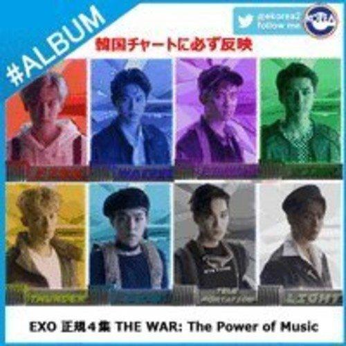 EXO 4集 リパッケージ - THE WAR: The Power of Music (中国語バージョン)