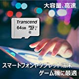 Transcend マイクロSDカード 64GB UHS-I Class10 Nintendo Switch 動作確認済 TS64GUSD300S-AE【Amazon.co.jp限定】 画像