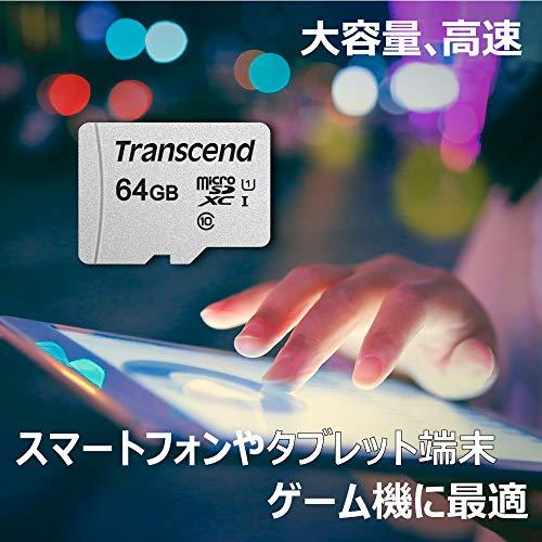 『Transcend マイクロSDカード 64GB UHS-I Class10 Nintendo Switch 動作確認済 TS64GUSD300S-AE【Amazon.co.jp限定】』の1枚目の画像
