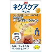 3M ネクスケア ハイドロコロイド(治癒促進タイプ) メディカルパッド ふつうサイズ 10枚入 HCD10R