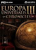 Europa universalis 3 chronicles (PC) (輸入版)
