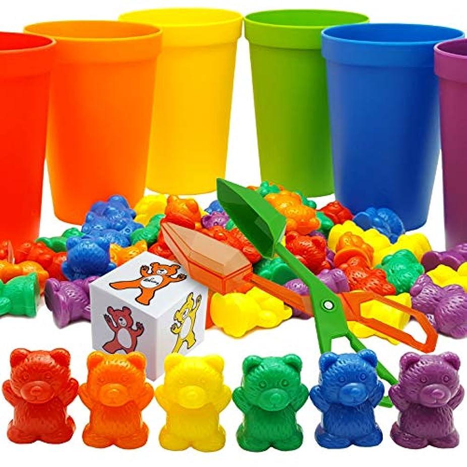 宿題きゅうりエンターテインメント[Skoolzy]Skoolzy 60 Rainbow Counting Bears with 6 Color Matching Sorting Cups Set by Montessori Toddler Counters & [並行輸入品]