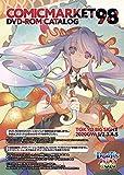 コミックマーケット 98 DVD-ROM カタログ