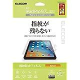 エレコム 保護フィルム 新型 iPad 9.7 2018(第6世代・新しい9.7インチiPad)/2017/2016 指紋防止 気泡が目立たなくなるエアーレス加工 高光沢 【日本製】 TB-A16FLFANG