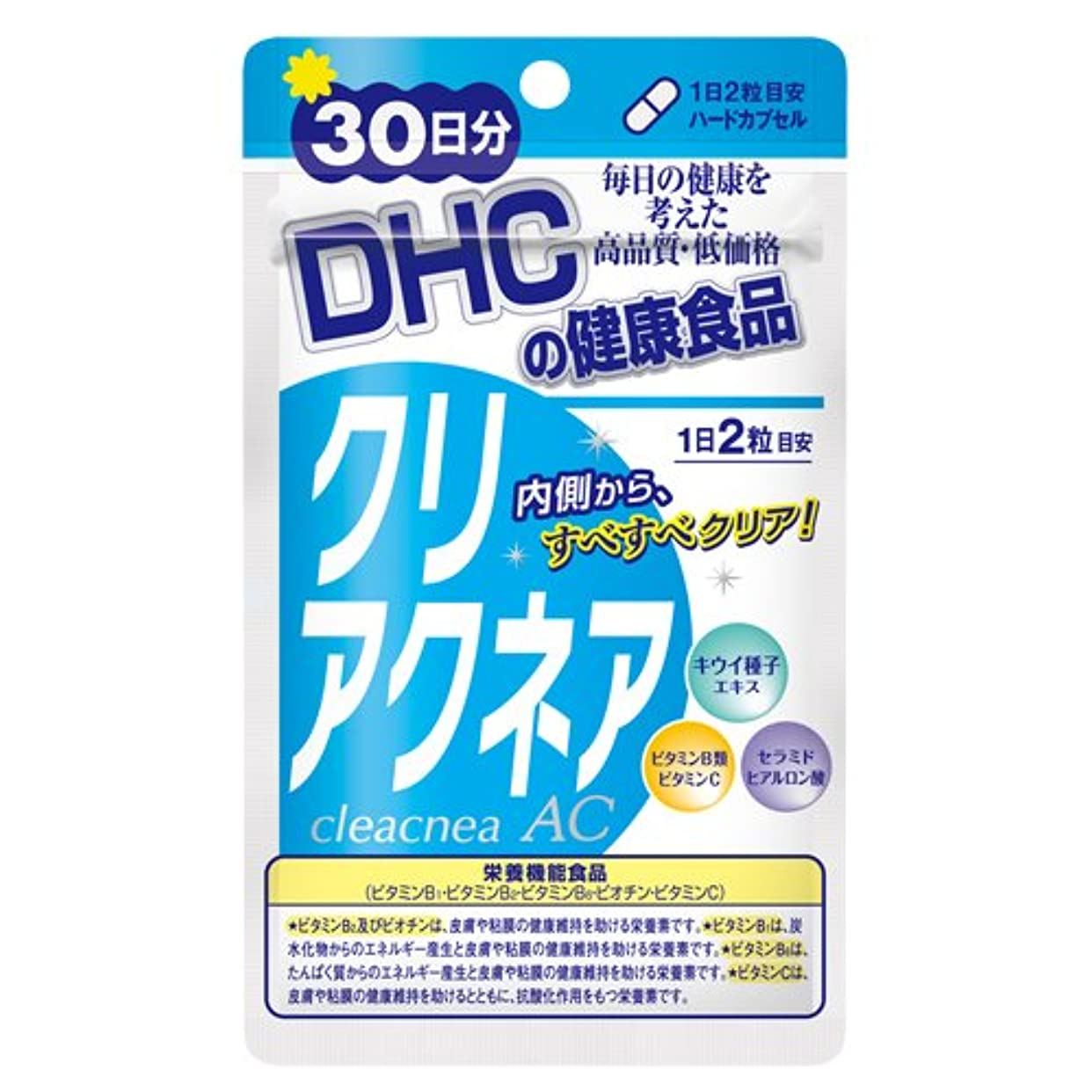 クラブドループスリルクリアクネア 30日分【栄養機能食品(ビタミンB1?ビタミンB2?ビタミンB6?ビオチン?ビタミンC)】