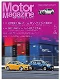 モーターマガジン(Motor Magazine) 2017/05 (2017-04-03) [雑誌]