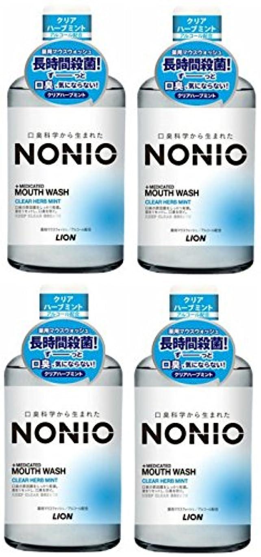 三電化する人道的【まとめ買い】NONIO マウスウォッシュ クリアハーブミント 600ml 洗口液 (医薬部外品)×4 個