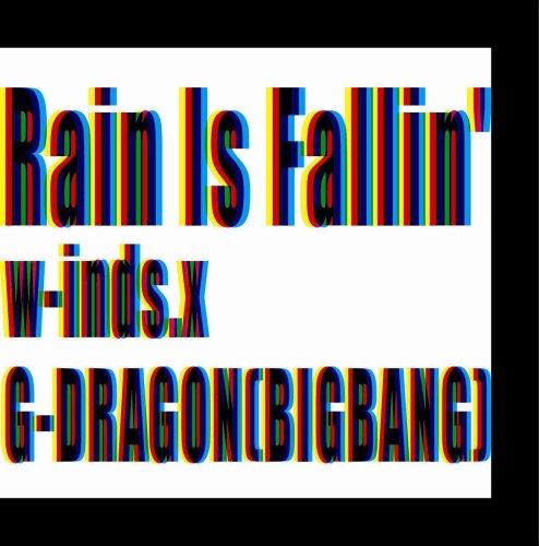 Rain Is Fallin'/HYBRID DREAMS