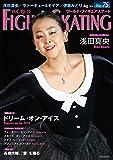 ワールド・フィギュアスケート 75
