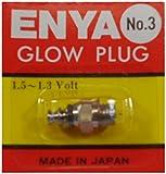 塩谷製作所 EP00103 グロープラグ NO.3 (ENYA)