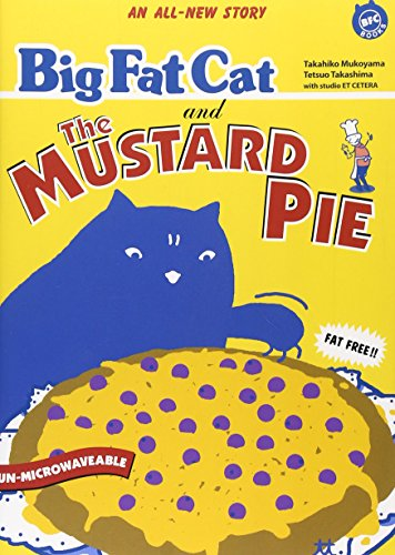 Big Fat Cat and The Mustard Pie (BFC BOOKS)の詳細を見る