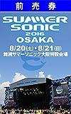 [前売券] SUMMER SONIC 2016大阪公演 (2016年8月21日(日)公演1日券)【プラチナチケット】
