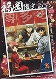 【福岡限定】銀魂 150ピースパズル 博多のラーメン屋に入るには微妙に勇気がいる