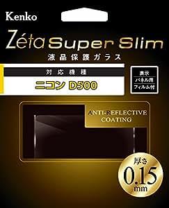 Kenko 液晶保護ガラス Zéta Super Slim Nikon D500用 厚さ0.15mm 硬度9H ZCG-ND500