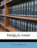 Haqq Al-Sama'