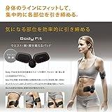 SIXPAD(シックスパット) Body Fit ボディフィット 高電導ジェルシート [並行輸入品] 画像