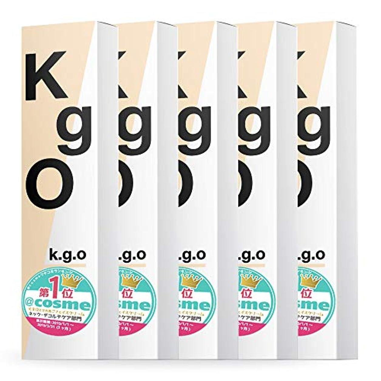 プログレッシブどれ上院【送料無料】K.g.O SUMAHO-AGO face cream ケージーオー スマホあご フェイスクリーム 70g (5本セット)