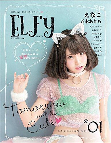 ELFy(????)(1) 2017? 11 ?? [??]: DMM ??
