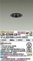 DAIKO LEDダウンライト (LED内蔵) 電源別売 電球色 2700K 埋込穴Φ50 LZD92906LB ※受注生産品