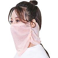 Leecd フェイスカバー ネックガード フェイスマスク UVカット98% UPF50+ イヤーフック付き 鼻部分開口で呼吸しやすい 息苦しくない 冷感 日焼け防止
