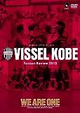 ヴィッセル神戸 シーズンレビュー 2013 ~WE ARE ONE~ [DVD]