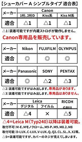 『F-Foto メタル ホットシューカバー A シンプルタイプ ブラック『各社対応(FUJIFILM(富士フイルム、フジフィルム)推奨)、(Canon、SONYは別途、専用品有り)』 (A ブラック)』の5枚目の画像
