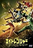 エイトレンジャー [レンタル落ち] ()