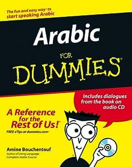 Arabic For Dummies by [Bouchentouf, Amine]