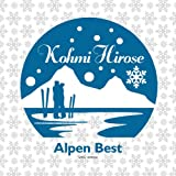 Alpen Best-Kohmi Hirose   (ビクターエンタテインメント)