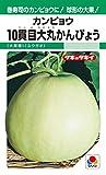 タキイ種苗 10貫目大丸かんぴょう 約25粒