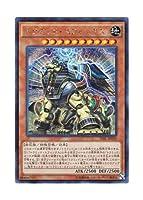 遊戯王 日本語版 TDIL-JP030 トラミッド・スフィンクス (シークレットレア)