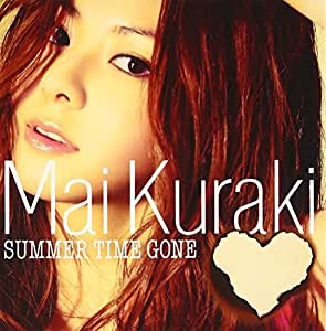 SUMMER TIME GONE(初回限定盤)(DVD付)