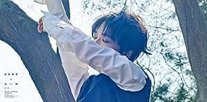 スーパージュニア イェソン Here I Am 1st ミニアルバム ( 韓国盤 )(初回限定特典10点)(韓メディアSHOP限定)