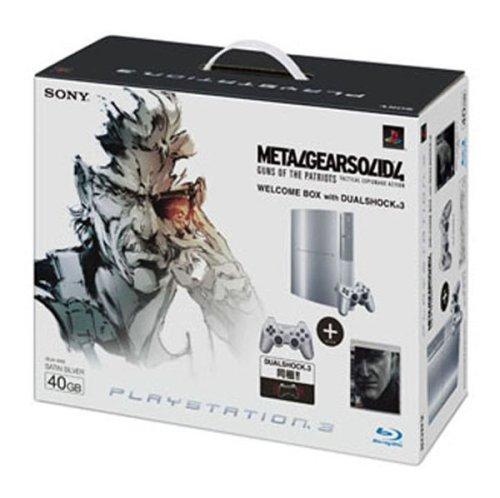 PLAYSTATION 3(40GB) メタルギア ソリッド 4  ガンズ・オブ・ザ・パトリオット WELCOME BOX with DUALSHOCK 3 サテン・シルバー 特典 オリジナルバッグ付き