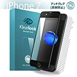 KlearLook Iphone 8 plus/Iphone 7 plus用 強化ガラスフィルム 「ゲーム好き人系列 3D曲面まで」アンチグレア 液晶全面保護フィルム サラサラ 反射防止 指紋防止 フルカバー ブラック(液晶面1枚+背面1枚)